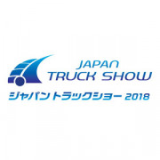 May 10 to 12, Japan Truck Show 2018, Yokohama (Japan), Stand 82